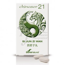 CHINASOR 21 30 COMPS SI JUN ZI WAN