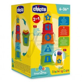 CHICCO 2IN1 STACKING CUPS 6-36M