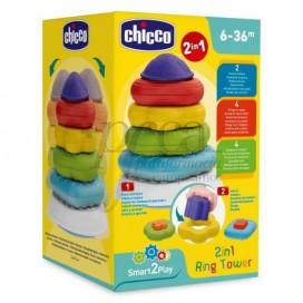 CHICCO 2IN1 RINGETURM 6-36M