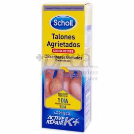 DR SCHOLL TALONES AGRIETADOS CREMA 60 ML