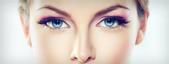 Eye care cosmetics